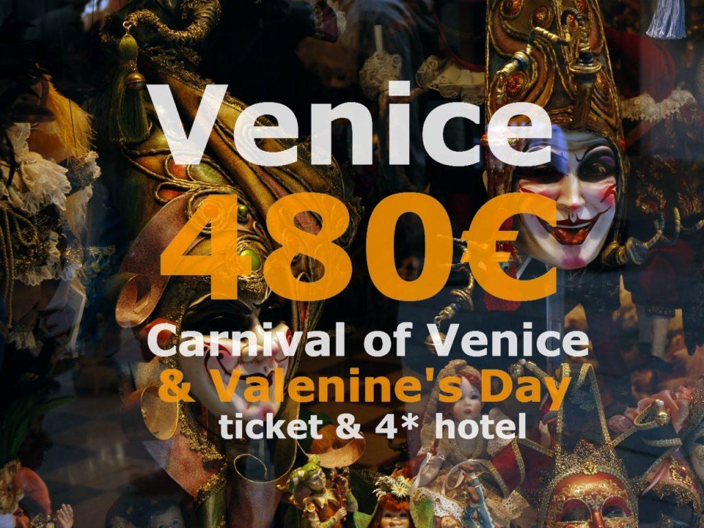 trip.am - Венецианский карнавал и День Святого Валентина