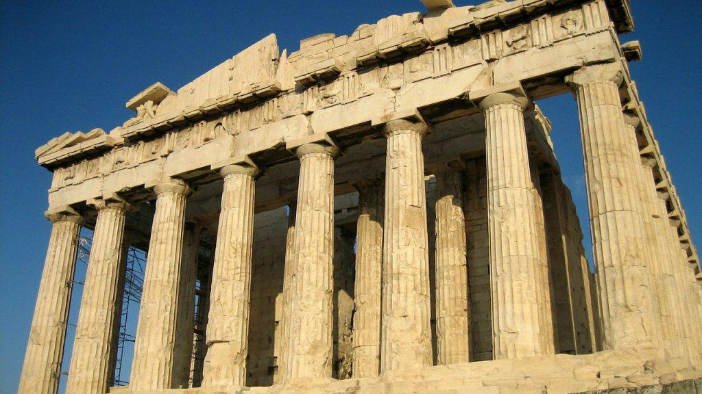 trip.am - Athens, Greece, Acropolis