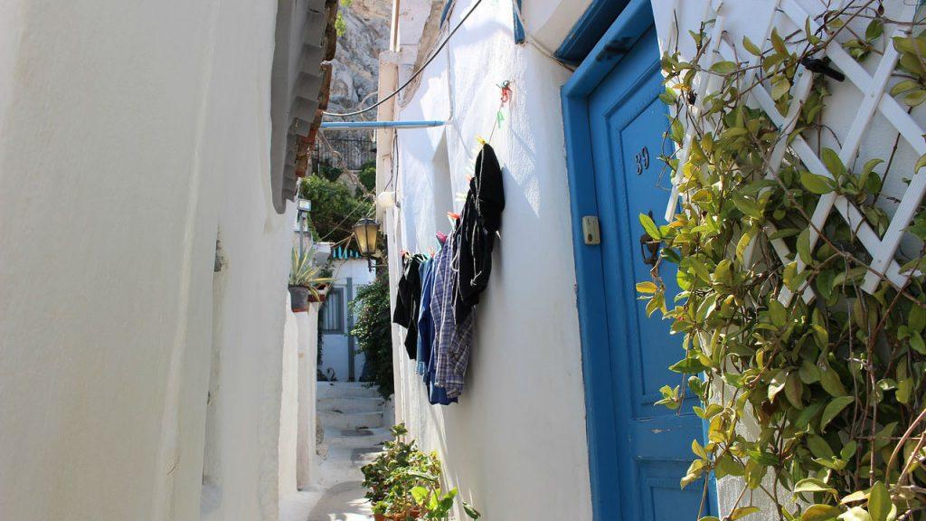 trip.am - Athens, Greece